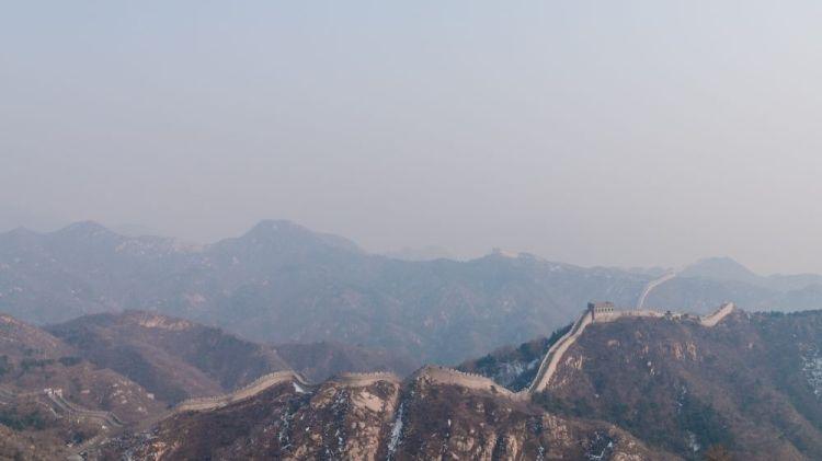 chinamauer