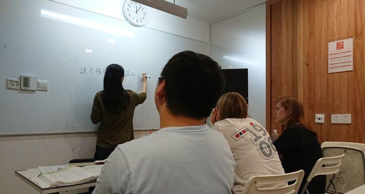 Mandarin lernen
